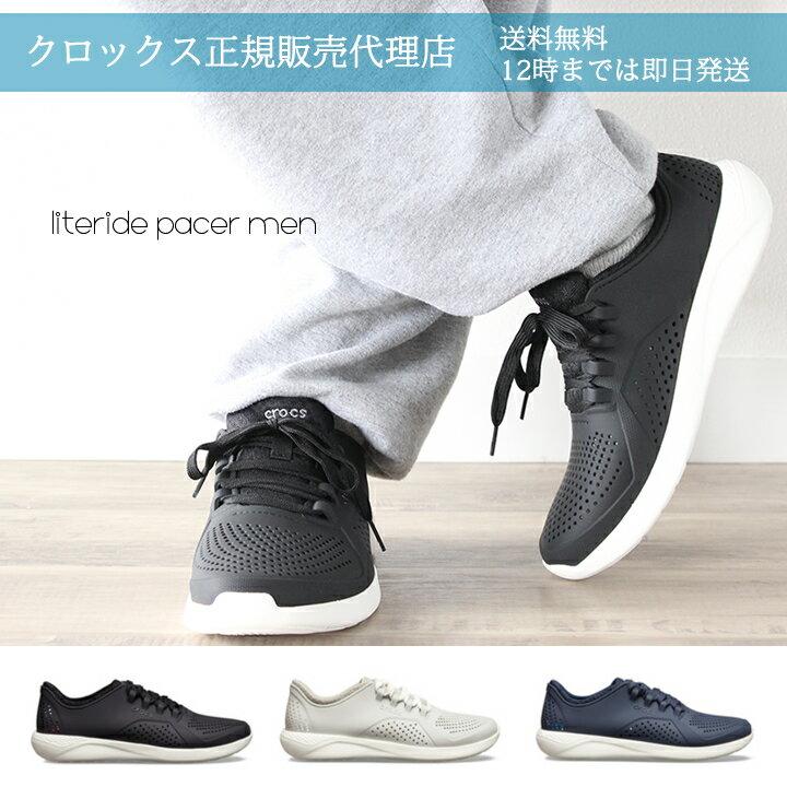 20%OFF【クロックス crocs S】literide pacer men/ライトライド ペイサー メンズ/スニーカー