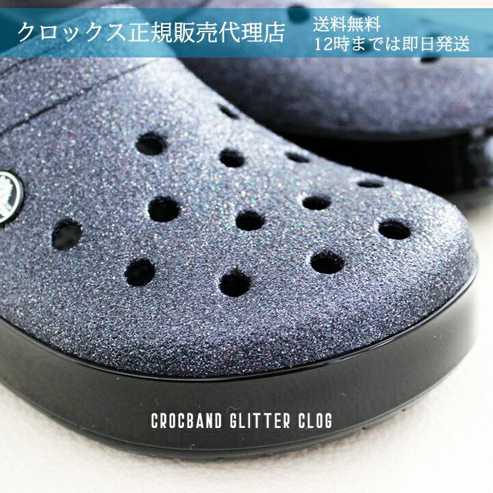 【クロックス crocs 】crocband glitter clog/クロックバンド グリッター クロッグ/メンズ レディース