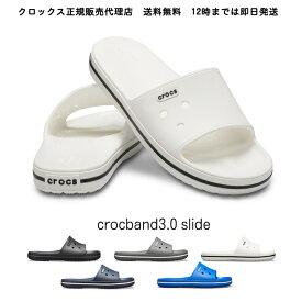 【クロックス crocs 】crocband 3.0 slide/クロックバンド3.0 スライド☆★☆