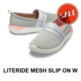 【クロックス crocs レディース s】literide mesh slip-on w/ライトライド メッシュ スリップオン ウィメン/パールホワイトxホワイト