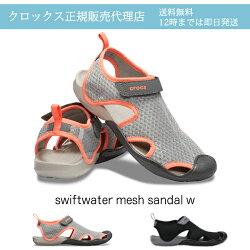 crocs【クロックスレディース】sarahsandalw/サラサンダルウィメン
