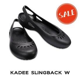 【クロックス crocs レディース】kadee slingback w/カディ スリングバック ウィメン/ブラック
