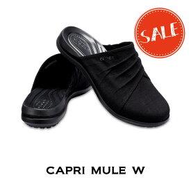 【クロックス crocs レディース】capri mule w/カプリ ミュール ウィメン