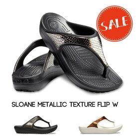 【クロックス crocs レディース】sloane metallic texture flip/スローン メタリック テクスチャー フリップ