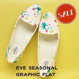 ●【クロックス crocs レディース】eve seasonal graphic flat w/イヴ シーズナル グラフィック フラット ウィメン