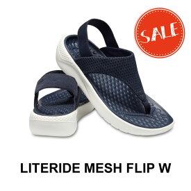 【クロックス crocs レディース】literide mesh flip w/ライトライド メッシュ フリップ ウィメン