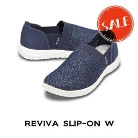 【クロックス crocs レディース】reviva slip-on w/リバイバ スリップオン ウィメン/ネイビーxホワイト