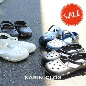 【クロックス crocs レディース】karin clog w/カリン クロッグ ウィメン レディース