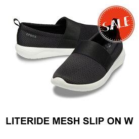 【クロックス crocs レディース s】literide mesh slip-on w/ライトライド メッシュ スリップオン ウィメン/ブラックxホワイト