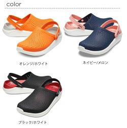 ポイント10倍【クロックスcrocs】literideclog/ライトライドクロッグ