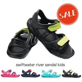 【クロックス crocs キッズ】swiftwater river sandal kids/スウィフトウォーター リバー サンダル キッズ