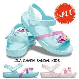 【クロックス crocs キッズ】lina sandal charm kids/リナ チャーム サンダル キッズ☆★☆