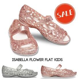 【クロックス crocs キッズ】isabella flower flat kids/イザベラ フラワー フラット キッズ☆★☆