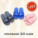 【クロックス crocs 】crocband 3.0 slide/クロックバンド3.0 スライド
