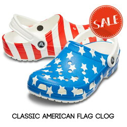 【クロックスcrocs】classicamericanflagclog/クラシックアメリカンフラッグクロッグ/メンズレディース
