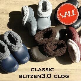 【クロックス crocs ボア】classic blitzen3.0 clog/クラシック ブリッツェン 3.0クロッグ/メンズ レディース