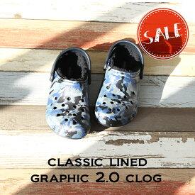 【クロックス crocs ボア】classic lined graphic 2.0 clog/クラシック ラインド グラフィック2.0 クロッグ/メンズ レディース