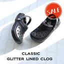 【クロックス crocs ボア】classic glitter lined clog/クラシック グリッター ラインド クロッグ/メンズ レディース