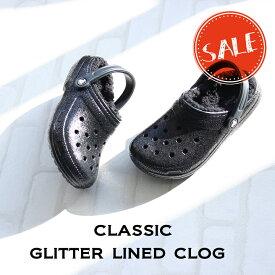 【クロックス crocs メンズ レディース ボア】classic glitter lined clog/クラシック グリッター ラインド クロッグ