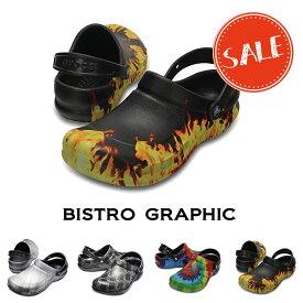 【クロックス crocs w】bistro graphic clog/ビストロ グラフィック クロッグ/メンズ レディース