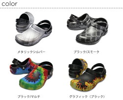 【クロックスcrocsw】bistrographicclog/ビストログラフィッククロッグ
