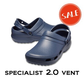 ◇【クロックス crocs w】specialist 2.0 vent/スペシャリスト 2.0 ベント/メンズ レディース/病院 看護 医療用