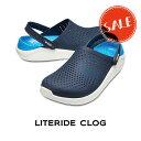 ◇【クロックス crocs 】literide clog/ライトライド クロッグ/リカバリーサンダル/メンズ レディース