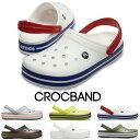 【クロックス crocs 】crocband/クロックバンド/メンズ レディース
