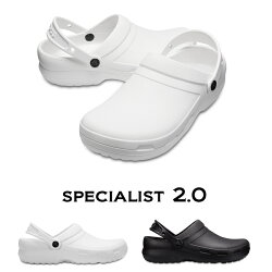 【クロックスcrocsw】specialist2.0/スペシャリスト2.0