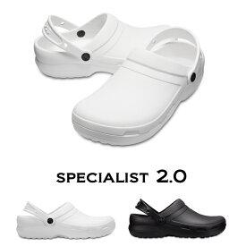 【クロックス crocs w】specialist 2.0/スペシャリスト 2.0/メンズ レディース/病院 看護 医療用
