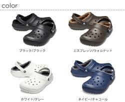 crocs【クロックス】classiclinedclog/クラシックラインドクロッグ