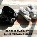 【クロックス crocs 】classic mammoth luxe metallic clog/クラシック マンモス ラックス メタリック クロッグ/メン…