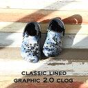 【クロックス crocs ボア】classic lined graphic 2.0 clog/クラシック ラインド グラフィック2.0 クロッグ/メンズ レ…