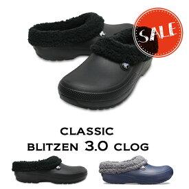 【クロックス crocs メンズ レディース ボア】classic blitzen3.0 clog/クラシック ブリッツェン 3.0クロッグ