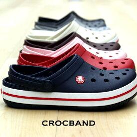 【クロックス crocs メンズ レディース】crocband/クロックバンド