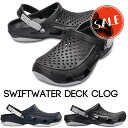 【クロックス crocs 】swiftwater deck clog/スウィフトウォーター デック クロッグ/メンズ