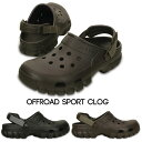 ●【クロックス crocs 】 offroad sport clog/オフロード スポーツ クロッグ/メンズ