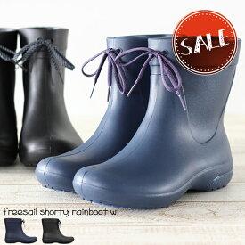 ●【クロックス crocs レディース b】freesail shorty rainboot w/フリーセイル ショーティー レインブーツ ウィメン