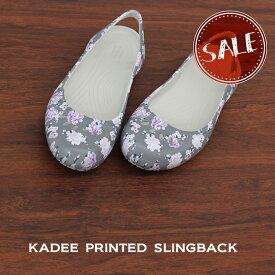 【クロックス crocs レディース】kadee printed slingback W/カディ プリンテッド スリングバック