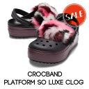 【クロックス crocs レディース b】crocband platform so luxeclog/クロックバンド プラットフォーム ソーラックス ク…