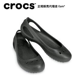 【クロックス crocs レディース】kadee/カディ/パンプス
