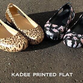 【クロックス crocs レディース】kadee printed flat/カディ プリンテッド フラット
