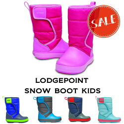 【クロックスcrocsキッズ】lodgepointsnowbootkids/ロッジポイントスノーブーツキッズ