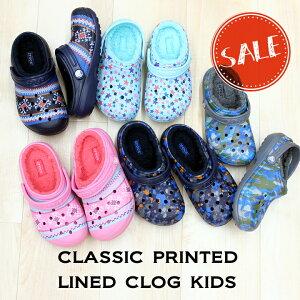 【クロックス crocs キッズ ボア】classic printed lined clog kids/クラシック プリンテッド ラインド クロッグ キッズ