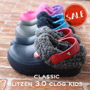 【クロックス crocs キッズ ボア】classic blitzen3.0 clog kids/クラシック ブリッツェン3.0 クロッグ キッズ