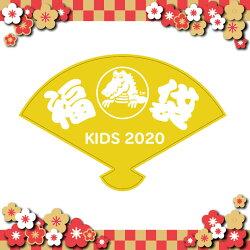 【クロックスcrocsキッズ】福袋2020キッズ