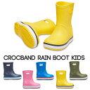 【クロックス crocs キッズ】crocband rain boot kids/クロックバンド レインブーツ キッズ