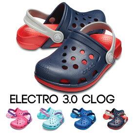 【クロックス crocs キッズ】electro3.0 clog/エレクトロ3.0 クロッグ