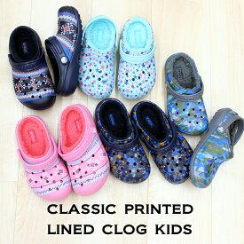 【クロックス crocs キッズ】classic printed lined clog kids/クラシック プリンテッド ラインド クロッグ キッズ