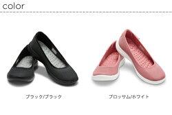 【クロックスcrocsレディース】revivaflat/リバイバフラットウィメン/パンプス
